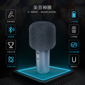 Fashion mini blue tooth wireless karaoke speaker microphone system  for party KTV