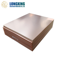 Factory price Epoxy Glass material and copper clad laminate fr4 sheet for led manufacturing
