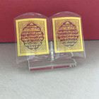 Religious Style crystal islamic holy quran glass muslim gifts for wedding souvenirs