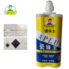 Aplus water proof tile jonit filler in different color