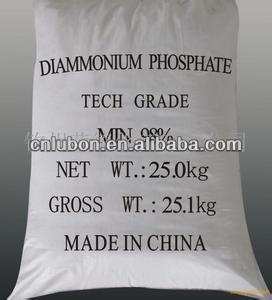 agriculture diammonium phosphate 18-46-0 prices dap fertilizer