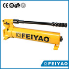 China manual hydraulic grease pump of low prices FY-EP-S