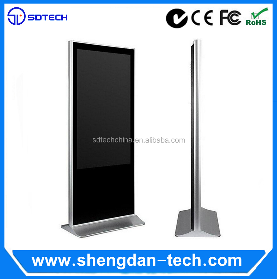 "Interactive Kiosk Vertical Digital Signage Multi-Point Touch 65""D-series / Advertising display / Lcd touch display"