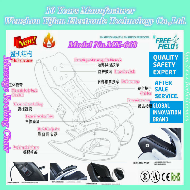 Water Massage Chair Water Massage Chair Suppliers and