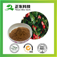 100% natural herbal rose hip extract 10:1red-brown fine powder