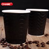 ripple paper cup designs, eco-friendly coffee paper cups