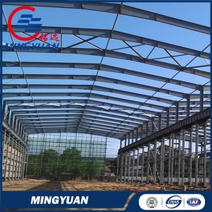 q345 design industrial steel structure building