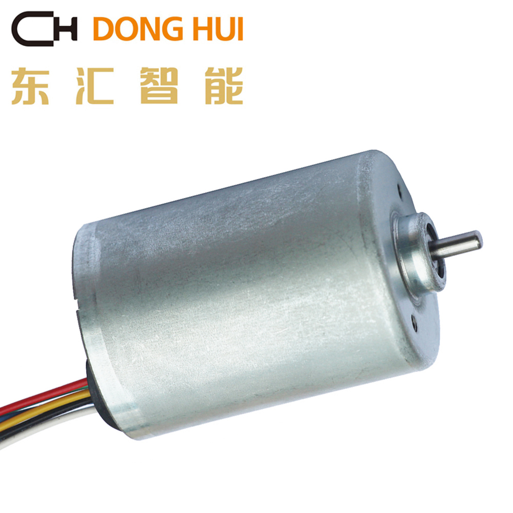 Brushless Dc Motor Rc, Brushless Dc Motor Rc Suppliers and ...
