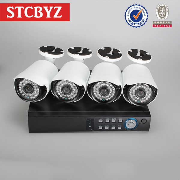 Low cost best waterproof system 4ch cctv camera security dvr kits