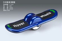 new popular hoverboard one wheel self balancing electric skateboard
