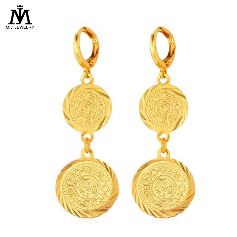 MJ Drop Earrings For Women Party Gift Trendy Gold Color Antique Double Coin Earrings Fashion Jewelry