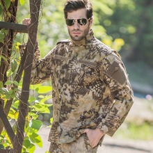 Cp uniformen ACU Amerikaanse pak camouflage bomberjack army <span class=keywords><strong>jacht</strong></span> camo <span class=keywords><strong>kleding</strong></span> uniform set camouflage <span class=keywords><strong>kleding</strong></span> <span class=keywords><strong>kleding</strong></span>