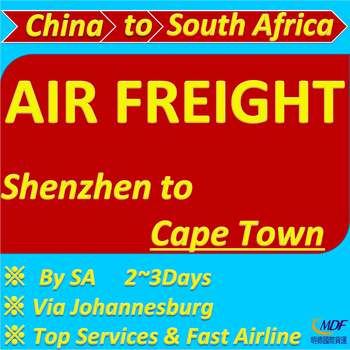 Cheap Air Freight Rate from Shenzhen China to Cape Town South Africa by South African Airways