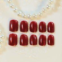 24 шт., винно-красные накладные ногти для дизайна ногтей, Французский акриловый искусственный чехол, Короткие круглые акриловые накладные но...(Китай)