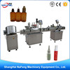 /product-detail/shanghai-equipment-specialty-produce-cigarette-machine-60710604102.html