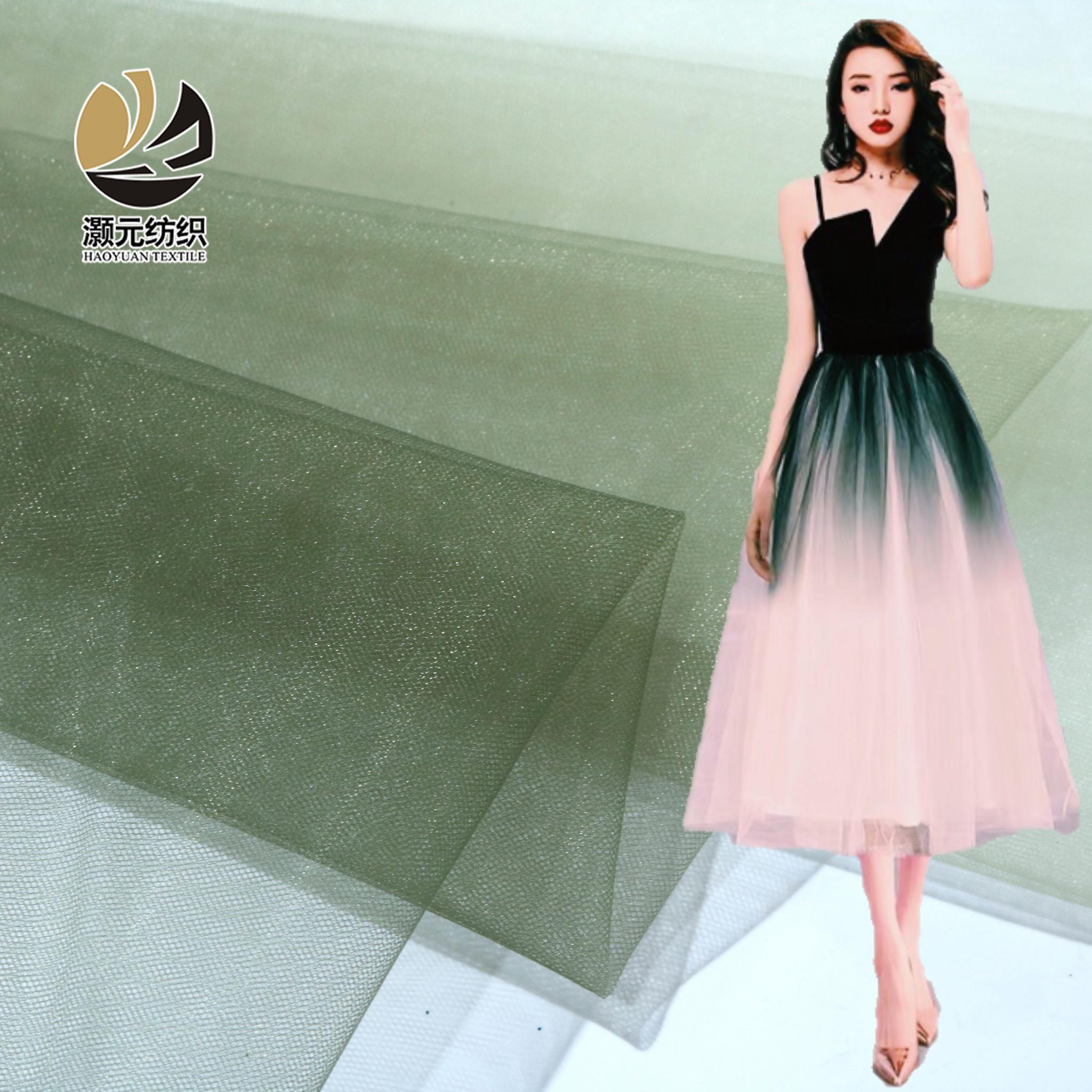 Neueste design dunkelgrün gradienten nylon mesh tüll netting stoff rolle für kleid