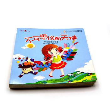Cheap Bulk Kids Coloring Memory Paperback Book Printing Company ...