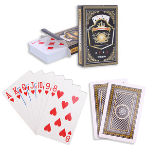 Design your own deck of custom deluxe playing card set
