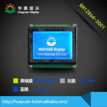 Good quality 3.3V T6963 128 x 64 lcd price tag