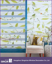 Roller Shades Green Leaf pattern Printed Zebra Blind High Quality Competitive Factory Price