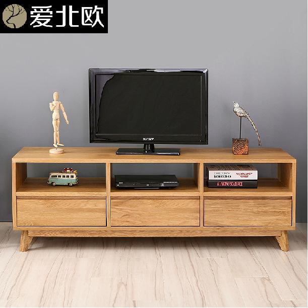 meuble tv bois massif moderne solutions pour la d coration int rieure de votre maison. Black Bedroom Furniture Sets. Home Design Ideas