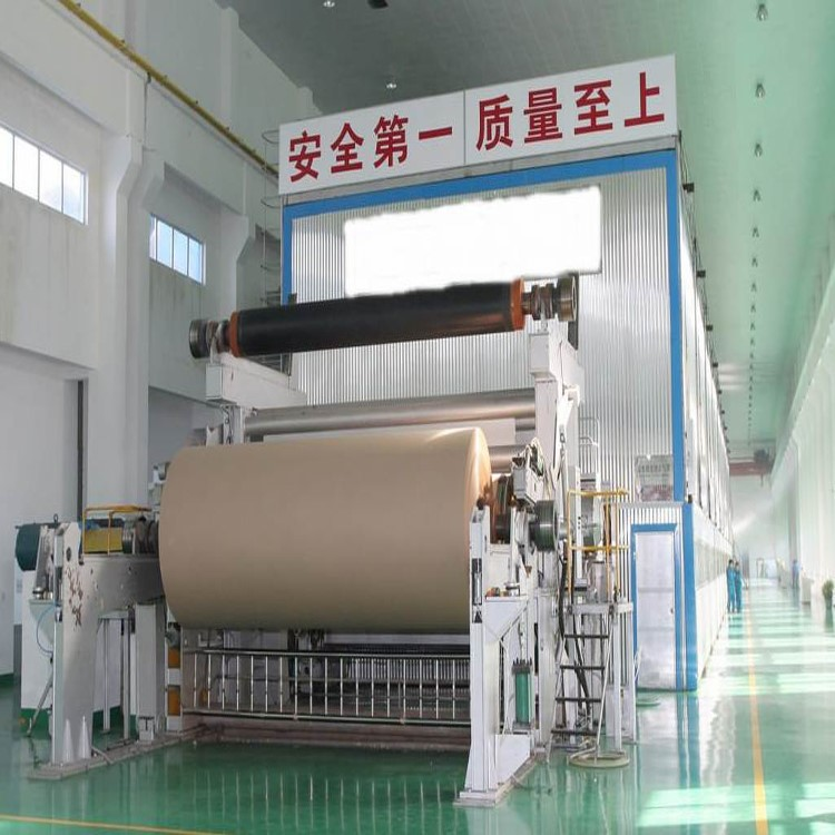 corrugated carton paper production line