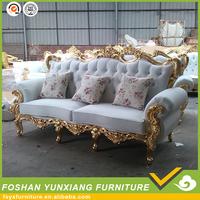 home furniture wholesale living room wedding sofa