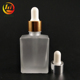 Child Resistant cap 1oz white square frosted glass dropper bottle 30ml matte e liquid bottle with pipette