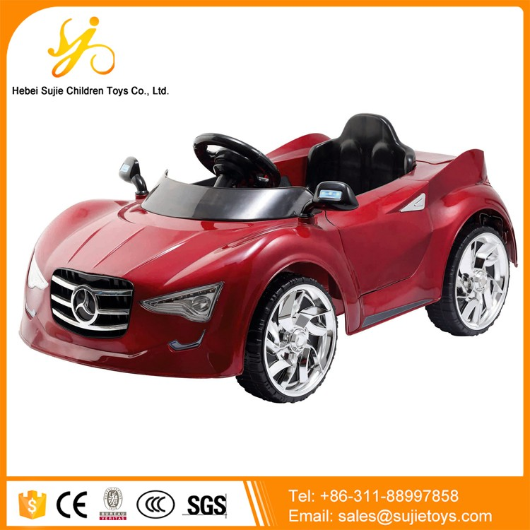 new arrive kids electric cars 12v with remote control two seat electric car for kids