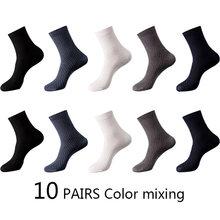 Мужские дышащие носки из бамбукового волокна, компрессионные длинные носки, деловые Повседневные носки больших размеров 38-45, 10 пар/Лот()