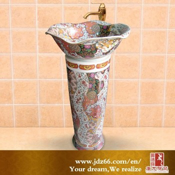 Delicate Turkish Style Shell Shaped Unique Pedestal Sinks