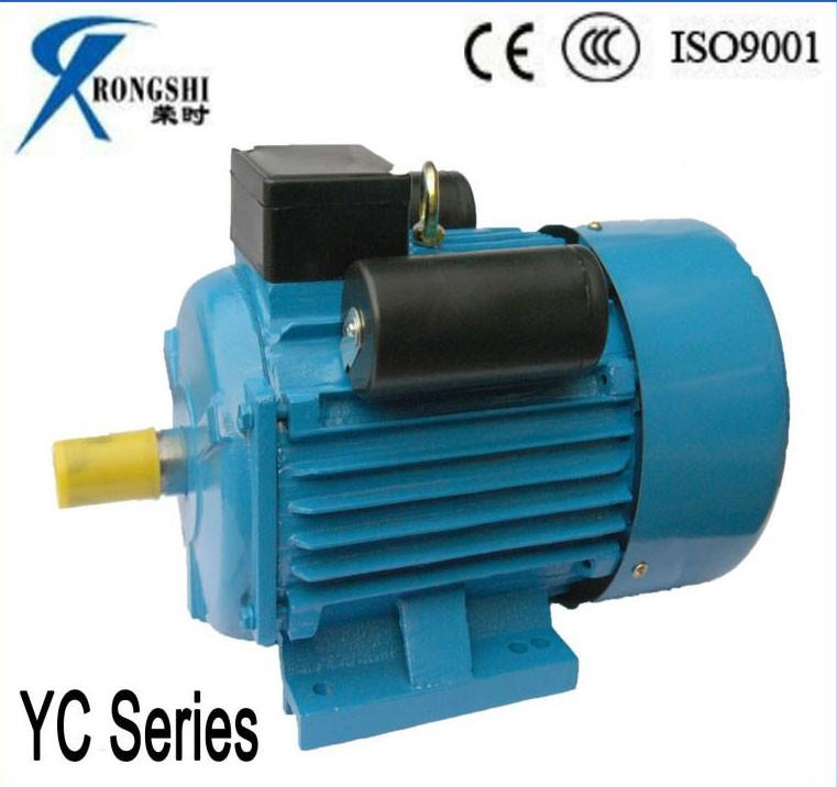 Electric Motor Wiring Diagram, Electric Motor Wiring Diagram ...