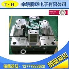 OEM precision plastic carbon fiber injection molding,precise plastic carbon fiber injection molding ...