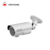 5MP AHD Camera security cctv camera