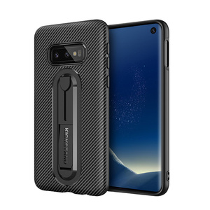 New Arrivals Free Sample Phone Case Carbon Fibre Stripes Phone Case Cover TPU Stand Mobile Phone Case for Samsung S10