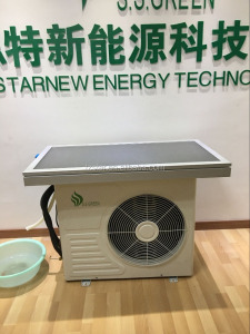 2016 newest solar energy-saving air conditioner,air-conditioner split ,split air conditioner china