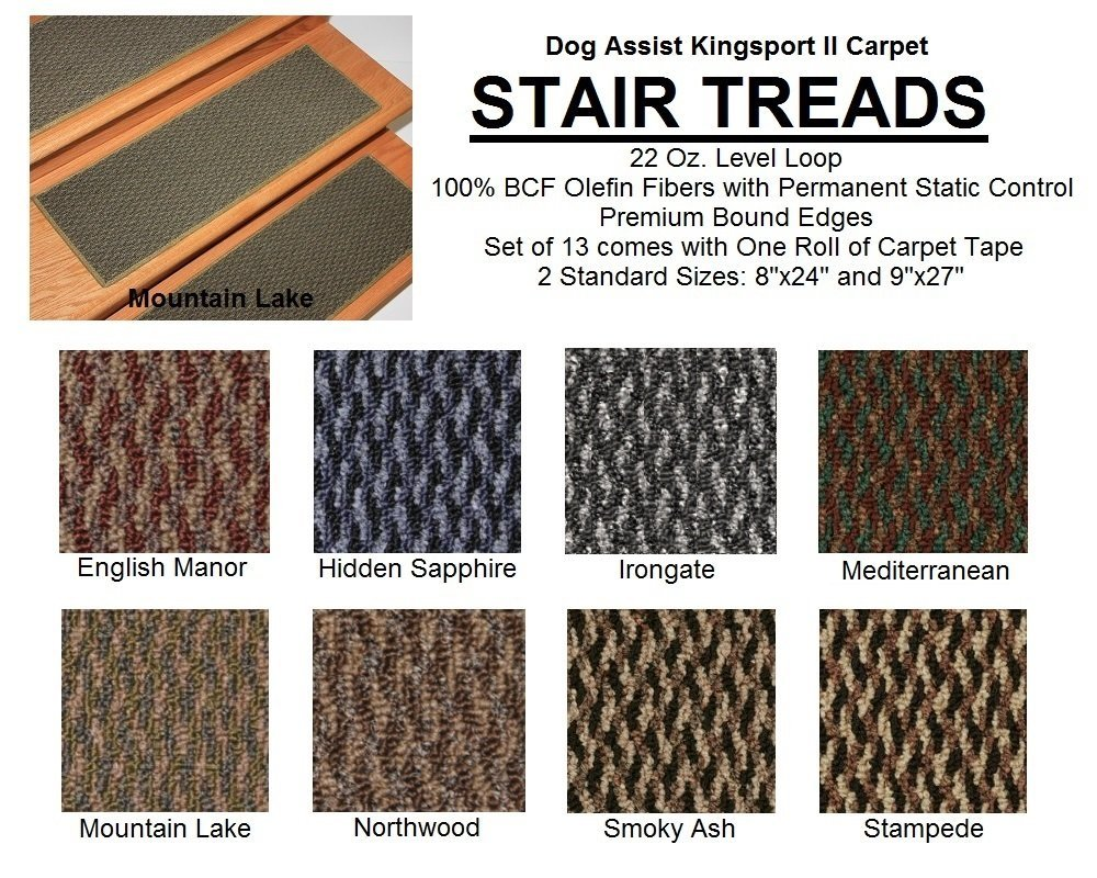 "9""x27"" Dog Assist Carpet Stair Treads - Kingsport II - Set of 13 w/ 1 Roll Carpet Tape (Smoky Ash)"