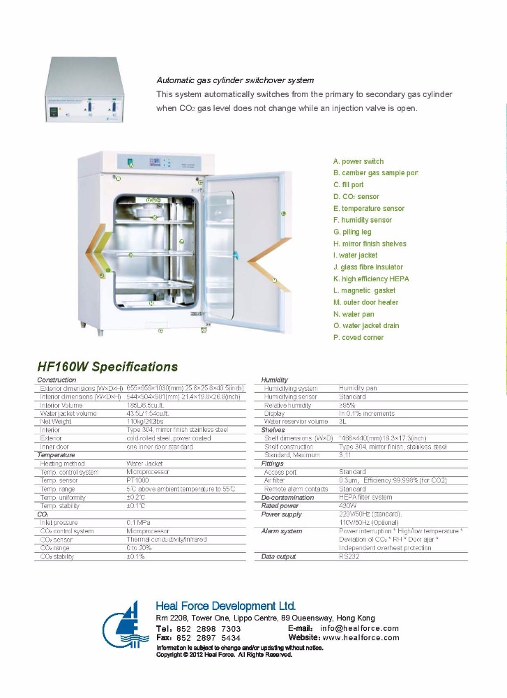 Chick Master Incubator Price, Chick Master Incubator Price Suppliers And  Manufacturers At Alibaba.com