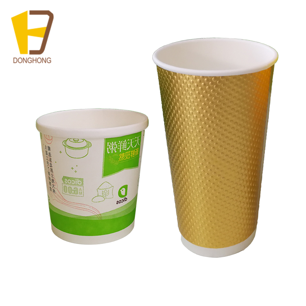 import paper cups from china