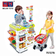 24 pcs kids supermarket shopping play set toy home supermarket toy
