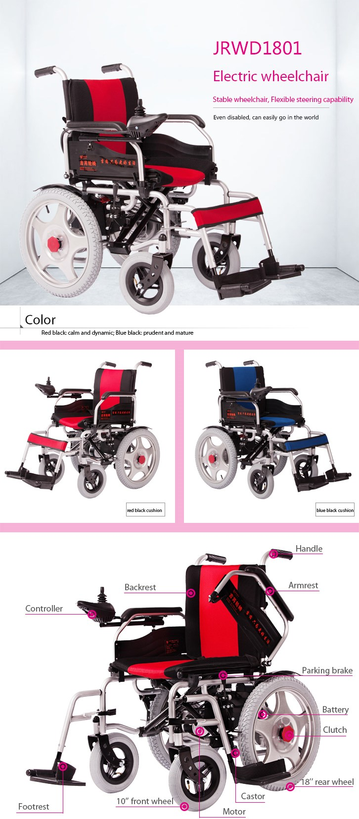 Cheap price useful electric wheelchair