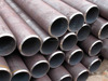Reliable products round steel tube Seamless steel tubes for structural purposes