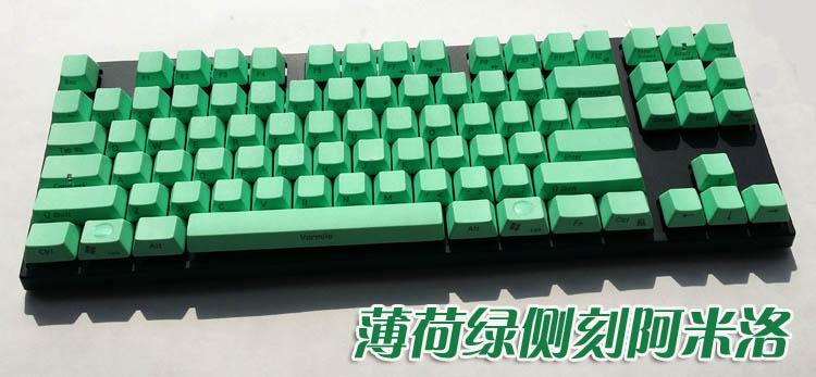 Lez talk mechanical keyboards | NeoGAF
