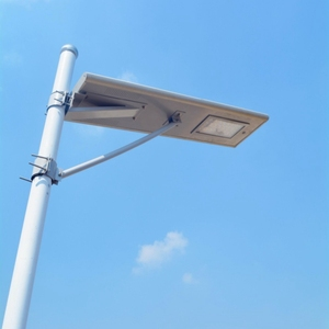Portable solar street light price list 30w solar motion sensor led street light