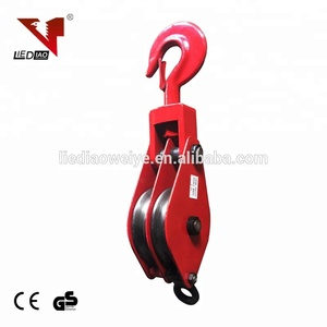 Generel heavy duty hook type snatch triple galvanized pulley block