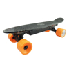 /product-detail/remove-controller-e-skateboard-4-wheels-electronic-scooter-60768563833.html