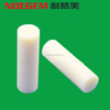 /product-detail/white-nylon-rod-dia-45mm--60038080817.html