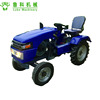 Ukraine hot selling 10hp four wheel small tractor based on motoblok price