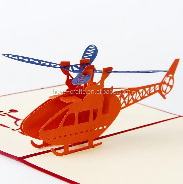 kids gifts helicopter 3D greeting card for sale