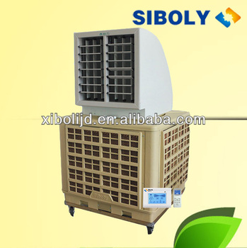 Best Sale Siboly Evaporative Air Cooler With Chilled Water